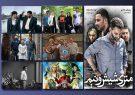 نوروز امسال برای تماشای کدام فیلم ها به سینما برویم/از فیلم نوید محمد زاده و پیمان معادی تا بازی مشترک مدیری و گلزار