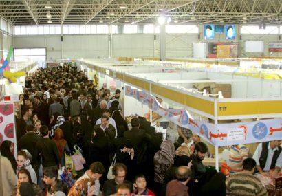 برپایی نمایشگاه بهاره در ۵ شهرستان گیلان