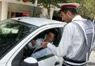 شهروندان برای دریافت مجوز تردد به سایت استانداری گیلان مراجعه کنند/جریمه ها قابل ابطال است