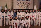 برپایی اردوی تیم های ملی کاراته بانوان در رشت