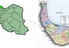 سیل گیلان را تهدید نمی کند/آماده کمک به استان های شمالی هستیم