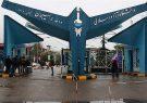 انتشار بیش از 80 مقاله توسط اساتید و دانشجویان دانشگاه آزاد لاهیجان