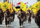 عراق میدان جدید نبرد ایران و آمریکا/تروریستی خواندن سپاه و برنامه پنهان ترامپ برای حشد الشعبی