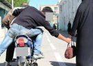 وقوع هزار و ۳۱۱ سرقت در گیلان طی تعطیلات نوروزی/گیلان از استان های امن کشور است