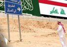 دلیل سرمایه گذاری های بی سابقه عربستان در عراق چیست؟