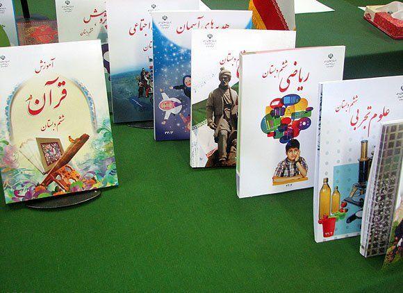 ادامه پیش فروش اینترنتی کتاب های درسی تا 20 خرداد