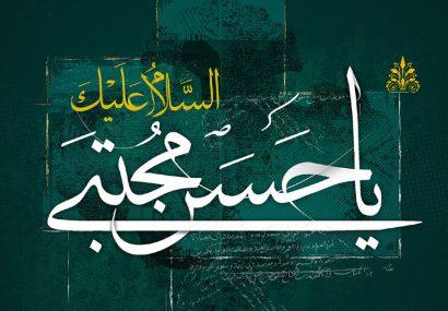 برگزاری جشن ولادت امام حسن (ع) در ۲۵۴ بقعه متبرکه گیلان