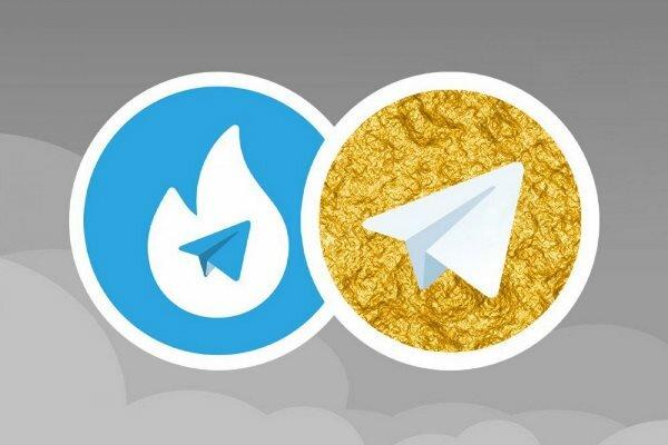 هاتگرام و طلاگرام پیام رسان مستقل می شوند!/این پیام رسان ها با مجوز قوه قضاییه فعالیت می کردند