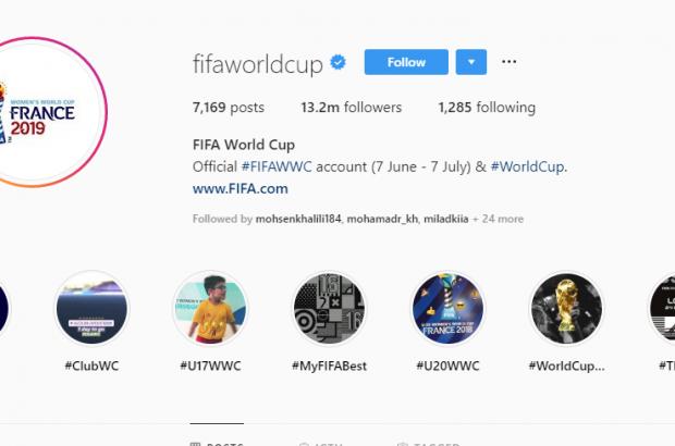 دادخواهی داماشی ها از FIFA/هواداران داماش:فدراسیون فوتبال ایران را تعلیق کنید