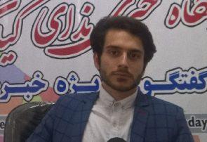 رابطه ی کارت خوان های دفتر وزیر و به صفر رسیدن فروش نفت ایران