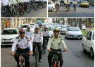 کارکنان پلیس گیلان با دوچرخه به محل کار رفتند