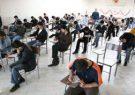 شرکت بالغ بر 207 هزار دانشآموز گیلانی در امتحانات نهایی