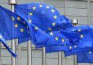 اروپا به زودی  از «اینستکس» رونمایی می کند/تزریق سرمایه چند میلیون یورویی اروپا به کانال تبادل مالی ایران