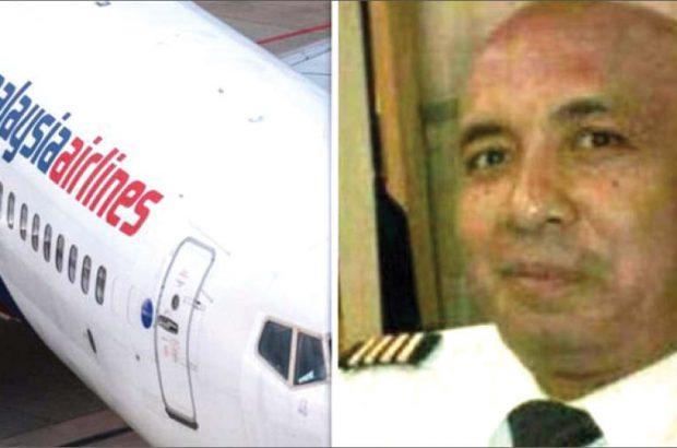 افشای معمای محو شدن پرواز 730 مالزی پس از 5 سال/خلبان پیش از سقوط همه 239 سرنشین هواپیما را به قتل رسانده بود!