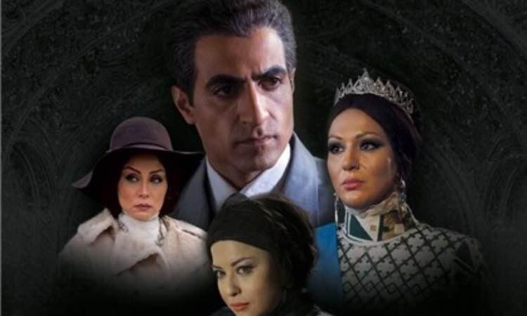 سریال «معمای شاه» و «از یاد رفته ها» دقیقه ای تا 30 میلیون تومان از جیب مردم خرج کردند!