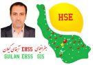 توسعه و تعمیق HSE آب و فاضلاب شهری در جغرافیای استان