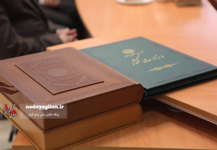 گزارش تصویری اعطای حکم ناصر حاج محمدی شهردار جدید رشت