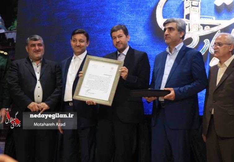 گزارش تصویری آئین معارفه ناصر حاج محمدی به عنوان شهردار رشت