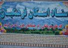 بیش از ۶۳ هزار نفر در مراکز رفاهی فرهنگیان گیلان اسکان داده شدند