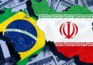 بحران در روابط ایران و برزیل پس از سال ها همکاری/چرا ایران ابزار کافی برای تنبیه برزیل را ندارد؟