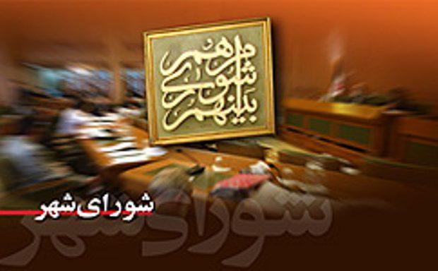 اسماعیل حاجی پور رییس شد/جذب به عنوان سخنگو انتخاب شد