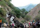 سقوط مینی بوس  به دره در جاده امام زاده اسحاق شفت/21 نفر کشته و زخمی شدند