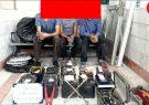 خفاش های شب مشهد دستگیر شدند