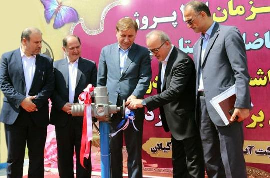افتتاح همزمان 33 پروژه آبفای گیلان در آغازین روز از هفته دولت