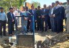 افتتاح پروژه انتقال خط لوله آب کشاورزی به روستای دوله ملال