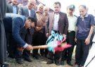 آغاز عملیات اجرایی آبرسانی به 54 روستا در شهرستان شفت