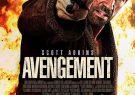 دانلود آهنگ فیلم avengement 2019 |موسیقی متن فیلم avengement 2019