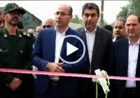 فیلم افتتاح پروژه های بخش مرکزی شهرستان رشت،همزمان با هفته دولت