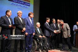 گزارش تصویری همایش تجلیل از اصحاب رسانه استان گیلان