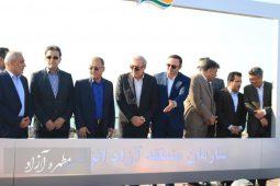 گزارش تصویری افتتاح منظره نما و قایق مسافربری تفریحی توسط مرتضی بانکی