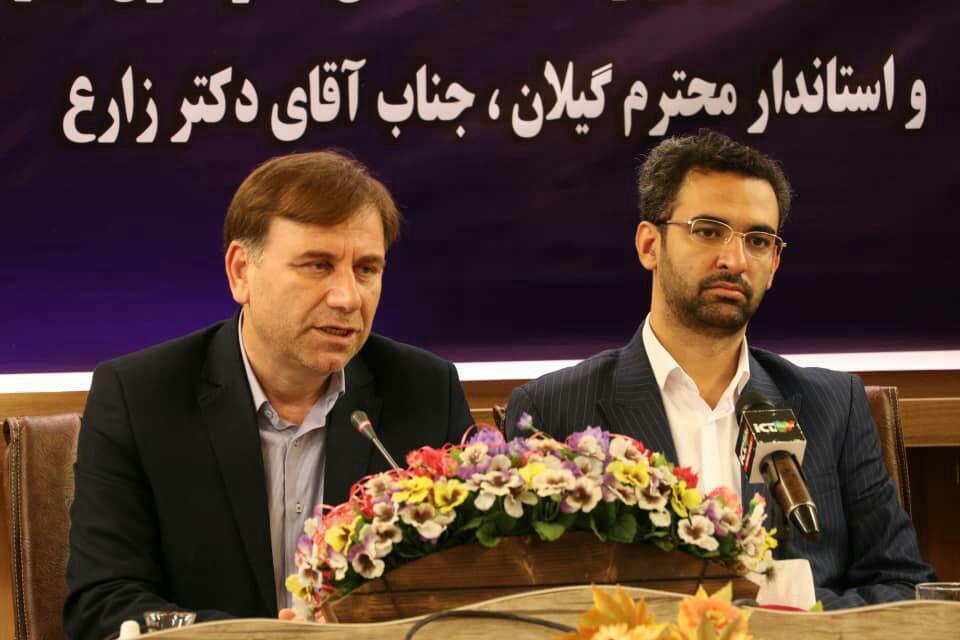 با اقدامات صورت گرفته در حوزه ارتباطات، کمبودهایی در برخی مناطق استان وجود دارد که بایستی رفع شود
