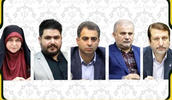 روسای کمیسیونهای شورای اسلامی شهر رشت انتخاب شدند