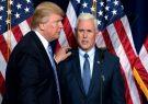 ترامپ: به پنس پیشنهاد اقامت در هتل ایرلند را ندادم