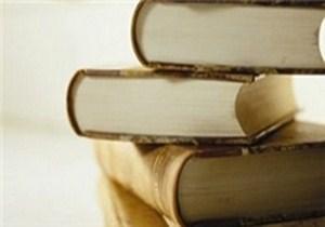 رونمایی از کتاب خواندنیهای جنگ در رودسر