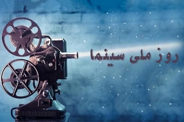 بلیت سینما در پاسداشت روز ملی سینما، جمعه نیمبها است