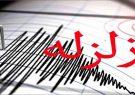 زلزلهای به قدرت ۴.۷ ریشتر گیلان را لرزاند