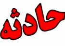 انحراف اتوبوس با ۹ زخمی در محور بردسکن به بجستان