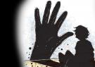 دختر 4 ساله اسیر مدیرعامل شیطان صفت شد