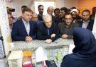 بازدید وزیر بهداشت از بیمارستان سلامت رستم آباد