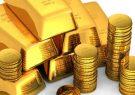 افزایش قیمت سکه، نیم سکه و ربع سکه در بازار امروز رشت