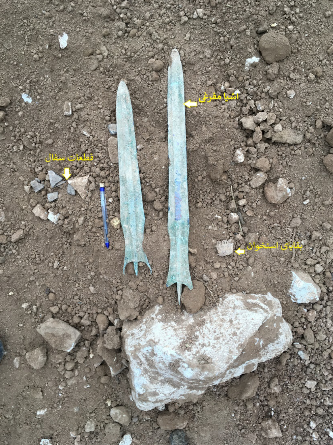 کشف یک گور باستانی و بقایای فرهنگی در املش