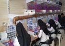 بومی کردن دانش تولید آنتنهای بیمفورمینگ در کشور
