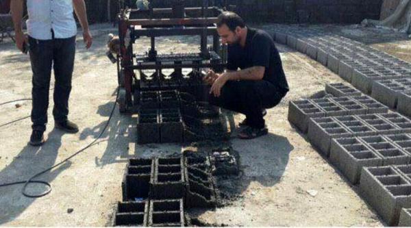 تولید مصالح ساختمانی از پسماند زباله در گیلان