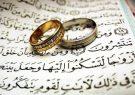 تاکید معاون فرماندار ماسال بر لزوم آموزش مهارت های پیش و پس از ازدواج