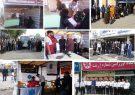 بهره مندی بیش از ده هزار زائر خارجی اربعین حسینی، از خدمات بهداشتی، درمانی و آموزشی