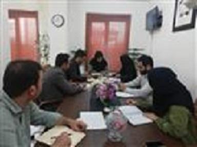 نخستین جلسه کمیته برگزاری هفته کتاب، کتابخوانی و کتابدار سال98 در گیلان